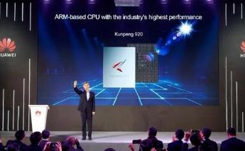 华为推出业界最高性能ARM-based处理器-鲲鹏920