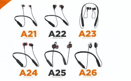 艾睿电子推出新的A型无线入耳式耳机系列