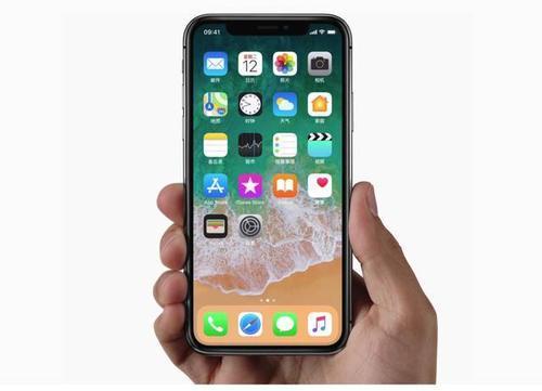 苹果凭借AirPodsAR和iPhoneX被评为全球最具创新力的公司