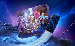 vivo正式发布了全新的vivo Z5极速幻影梦幻西游手游联名礼盒