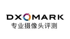 DXOMARK首次更新了智能手机摄像头测试基准