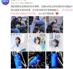 荣耀Play3正式亮相是千元内首款采用6.39英寸魅眼全视屏的手机