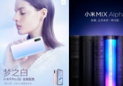 小米9 Pro 5G其实是小米旗下首个上市的5G手机