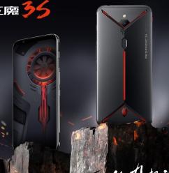 红魔3S配备了一块6.65英寸分辨率为2340 1080的AMOLED屏幕