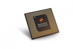 芯片制造商联发科在移动芯片组领域仅次于高通