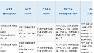 Redmi游戏手机的正面将采用中置打孔屏设计