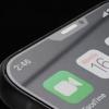苹果可以通过移动显示面板在拍照时创建一个窗口
