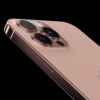 苹果可能会推出其下一款iPhone机型