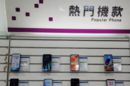 Redmi Note10T已于今天在推出