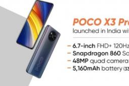 小米POCO X3 Pro已经正式在发布