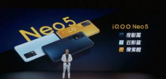 本次iQOO Neo5在外观上极为轻薄