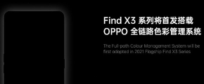 有数码博主发布了一款OPPO新机的安兔兔跑分成绩截图