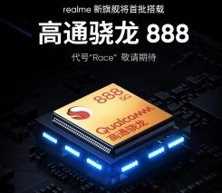 Race将搭载高通骁龙888 5G移动平台