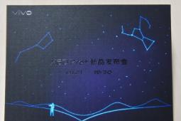 vivo X60 Pro+将于北京时间1月21日晚19:30发布