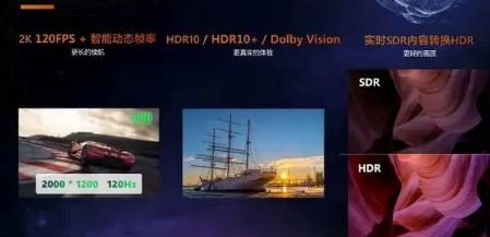 Vimeo宣布支持杜比视界但有一些警告