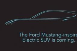 福特野马风格的电动SUV发布日期