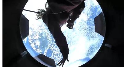 SpaceXInspiration4机组人员在轨道上的第一张照片揭示了他们了解世界的窗口