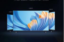 荣耀发布TabV7这是一款全新的10英寸Android11平板电脑