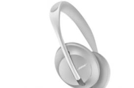 购买Bose降噪耳机700立省35%