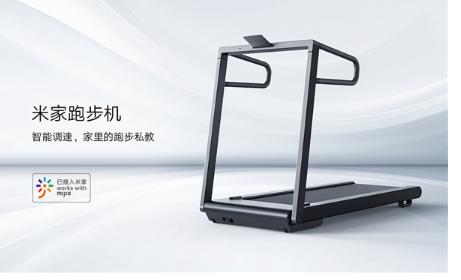 小米推出米家跑步机支持智能手表米家应用控制